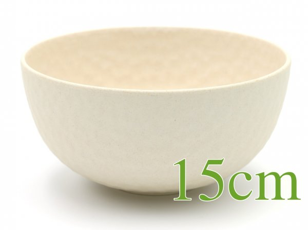 """Magu Bambus Schale """"ROCKY"""" 15cm naturweiß 135 052"""